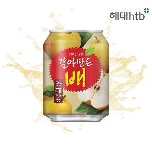 Korean Crushed Pear Juice